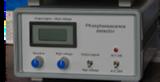 PDM多通道荧光、磷光示踪剂检测仪